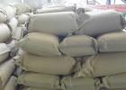 分子筛干燥剂厂家