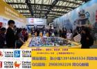 2019上海國際幼教玩具展