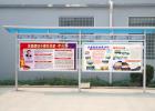 校园公示栏宣传栏展示框为学校添彩