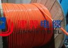 水下机器人电缆 防海水水下设备电缆