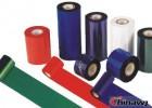 彩色碳带,条码碳带,打印机碳带
