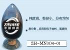 Mn3o4粉 四氧化三锰 超细四氧化三锰 纳米四氧化三锰