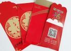 南京红包对联大礼包印刷-20年专业红包印刷厂
