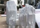 玻璃钢制作刻文字人造假山 假石头模型雕刻定做