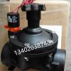 伯尔梅特S392脉冲电磁控制阀