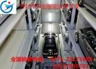 厂家供应升降横移停车设备租赁小区立体车库