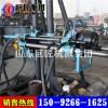 山东巨匠KY-150金属矿山探矿钻机 150米坑道全液压钻机