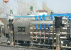長期收購二手雙級反滲透水處理設備