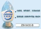超细球形氧化硅 球形氧化硅 纳米球形氧化硅