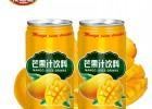 罐装芒果汁饮料180ml经销