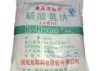 小苏打 碳酸氢钠 重碱 重碳酸钠 焙碱 用作洗涤剂 发泡剂