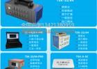电路板应力测试仪 电路板应力解决方案