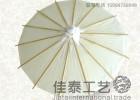 供应纯色工艺伞,工艺纸伞,工艺油纸伞