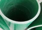 湖南玻璃钢夹砂排污管 玻璃钢管道排污好还是波纹管排污好