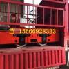 1.5吨架线工矿电机车产品特点