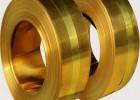 厂家供应H65黄铜带冲压件专用H62黄铜带0.1MM量大从优