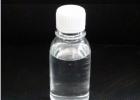 納米銀抗菌溶液