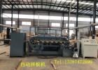全自动拼板机生产线 自动拼板机生产线