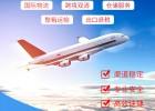 广州出口退税,代理出口税,收信用证,国际汇兑