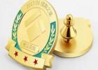 西装胸章天津 苏州西服胸章 制服logo司徽设计定制工厂