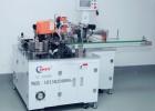 XT-606MD全自动化音膜组合绕线机