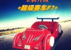 新款碰碰车电瓶碰碰车双人广场碰碰车超级F7赛车漂移车东莞