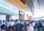 2019中国健康保健食品展览会