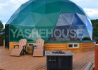 广东雅奢酒店帐篷-星空球形帐篷屋-景区度假屋-营地民宿房