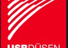 德国USB清洗喷嘴-德国赫尔纳(大连)公司