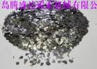 天然鳞片石墨粉32目-100目,纯度80-99.95%