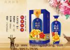 白酒 杜康酒御液系列52/42度濃香型500ml