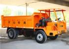 热销低矮窄体的矿用四轮车 井下运输车 自卸翻斗运矿机
