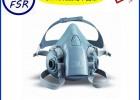 3M7502硅膠半面罩