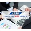 平价记账报税 注册公司 淄博隆杰专业服务好