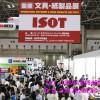 2019第30屆日本國際文具及紙制品展覽會ISOT