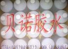 3619 PETG热收缩膜胶水