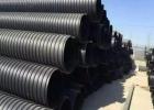 湖南隆回排污管HDPE钢带管供应厂家dn300增强螺旋管