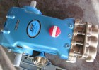 CAT1 010 高压循环三柱塞泵