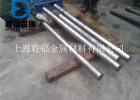 gh4169国标高温合金gh4169原材料钢板