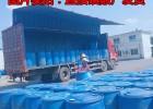 山东磺酸厂家直销 96%含量磺酸 洗涤专用