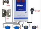 化工用防爆智能型一氧化碳气体检测报警器CO