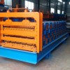厂家直销840/900/850全自动三层压瓦机金属压型设备