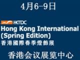 2019年香港国际春季灯饰展览会时间地点