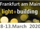 2020德国法兰克福国际照明展Light+Building