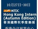 提早预订2019香港秋季灯饰展