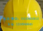 矿工安全帽 双筋顶安全帽 高分子聚乙烯材料