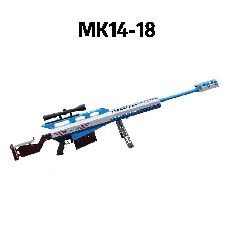MK-14原图