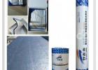 哈密彩钢瓦屋面专用防水卷材