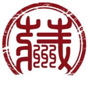 北京藏九州文化发展有限公司