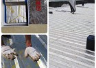 汉中金属屋面专用自粘防水卷材